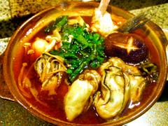 かき鍋 1500円